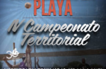 Circuito Extremeño Balonmano Playa 2018